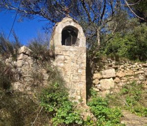 Oratoire Sainte-Anne