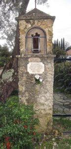 Oratoire Solliès-Ville Saint-Roch