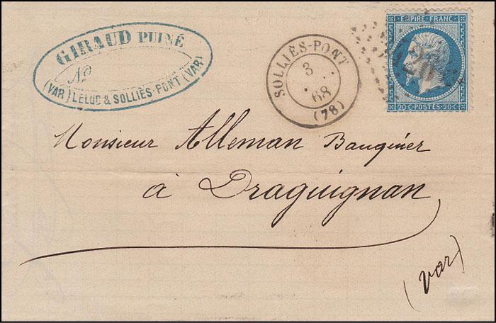 fig.13Gw