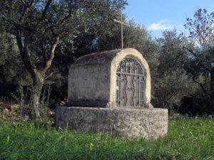Oratoire Saint-Joseph, Signes