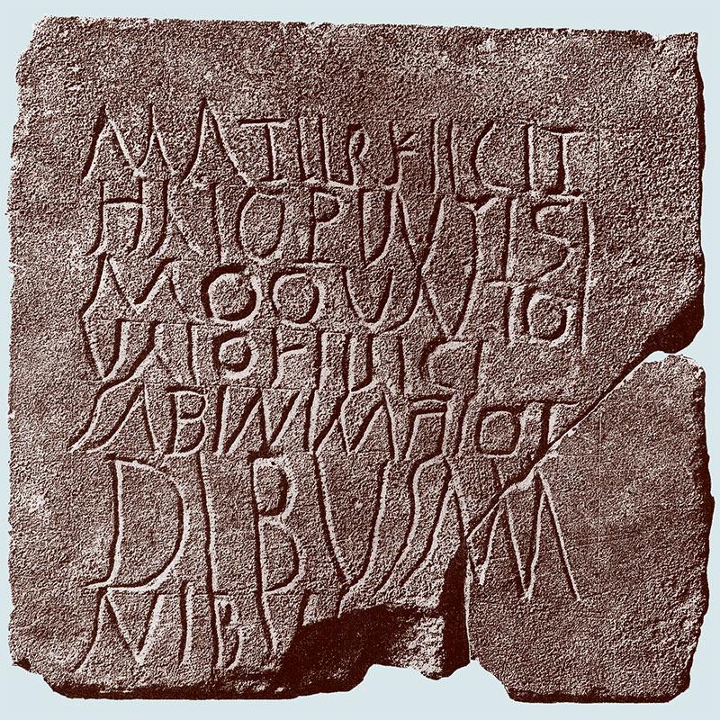 Plaque romaine